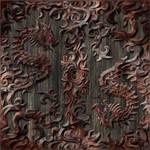 Rust Dragon Box