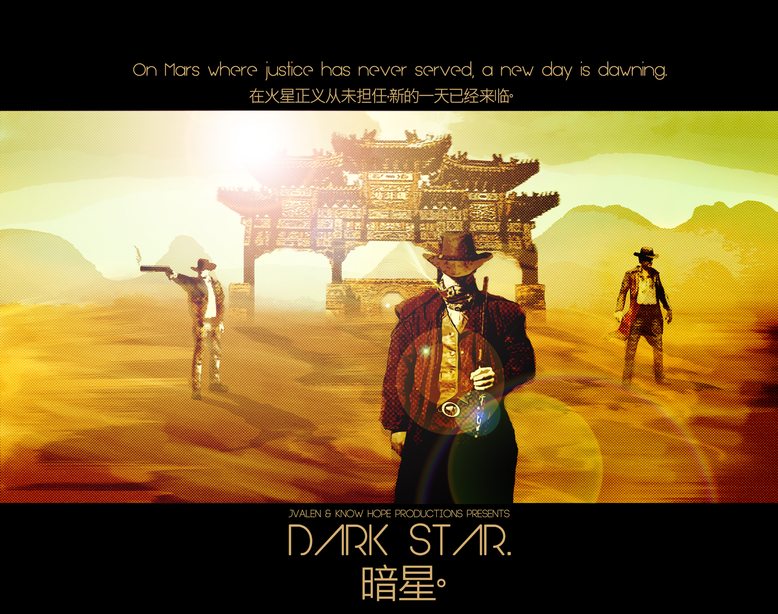 DARK STAR by KnowHopePro