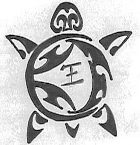 turtle tattoo 2 by hiddenmyths