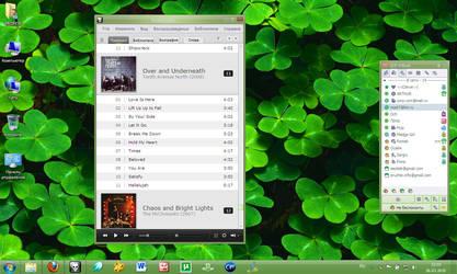 My New Desktop by madgeboy