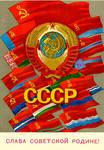 All CCCP