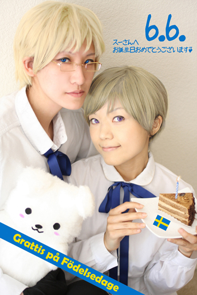 Happy Birthday to Su-san by eririn-dA