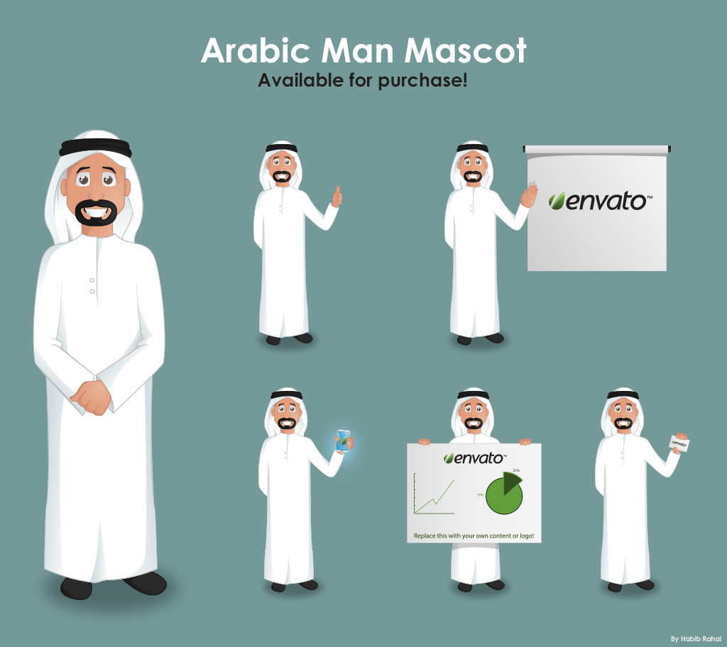 mascot muslim Give your mascot a face-lift is it time to refresh and revitalize your mascot uniform do you currently have a mascot that is well liked by the fans, but not by the performer.