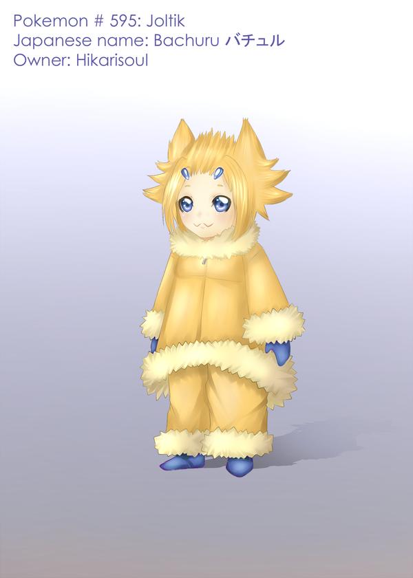 Pokemon Gijinka: Joltik by Hikarisoul2