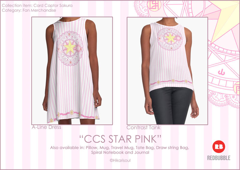 DISCONTINUED: CCS STAR PINK by Hikarisoul2