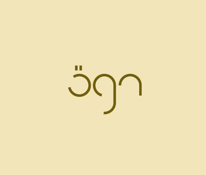 Ogn Logo by ogn