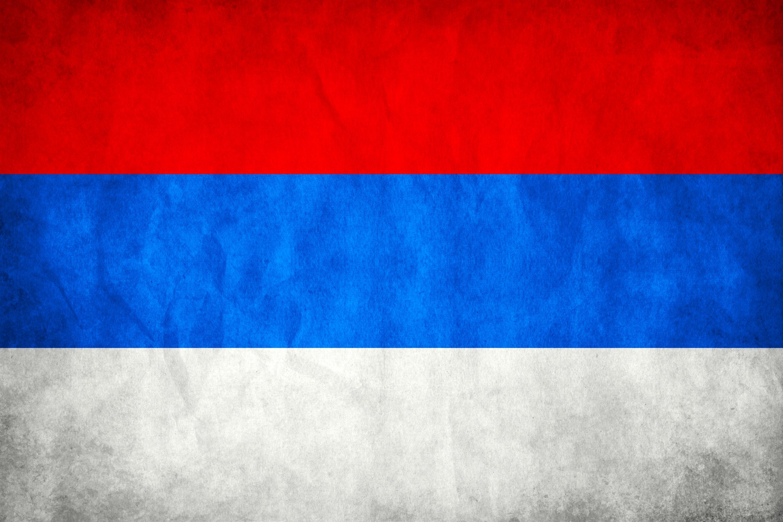 Serbian Flag 2012