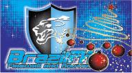 Logo BrazilFW B-2 by kasgds