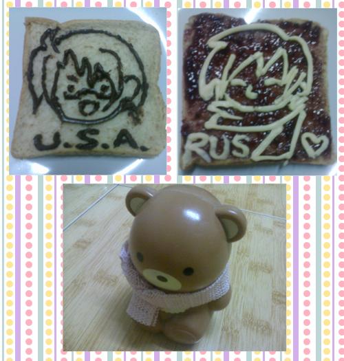 Cuisine russia america chocolate toast by hyperkaoru13 for Art of russian cuisine