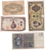foreign currency by insurrectionx