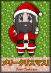 Christmas Osaka