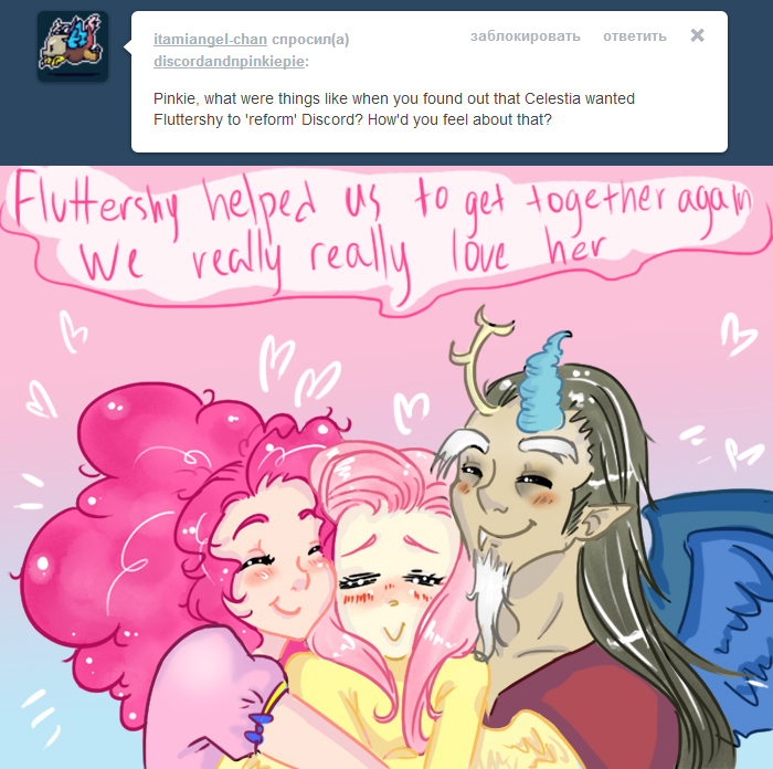DiscoPie Adventures. Lovely Fluttershy by rrred