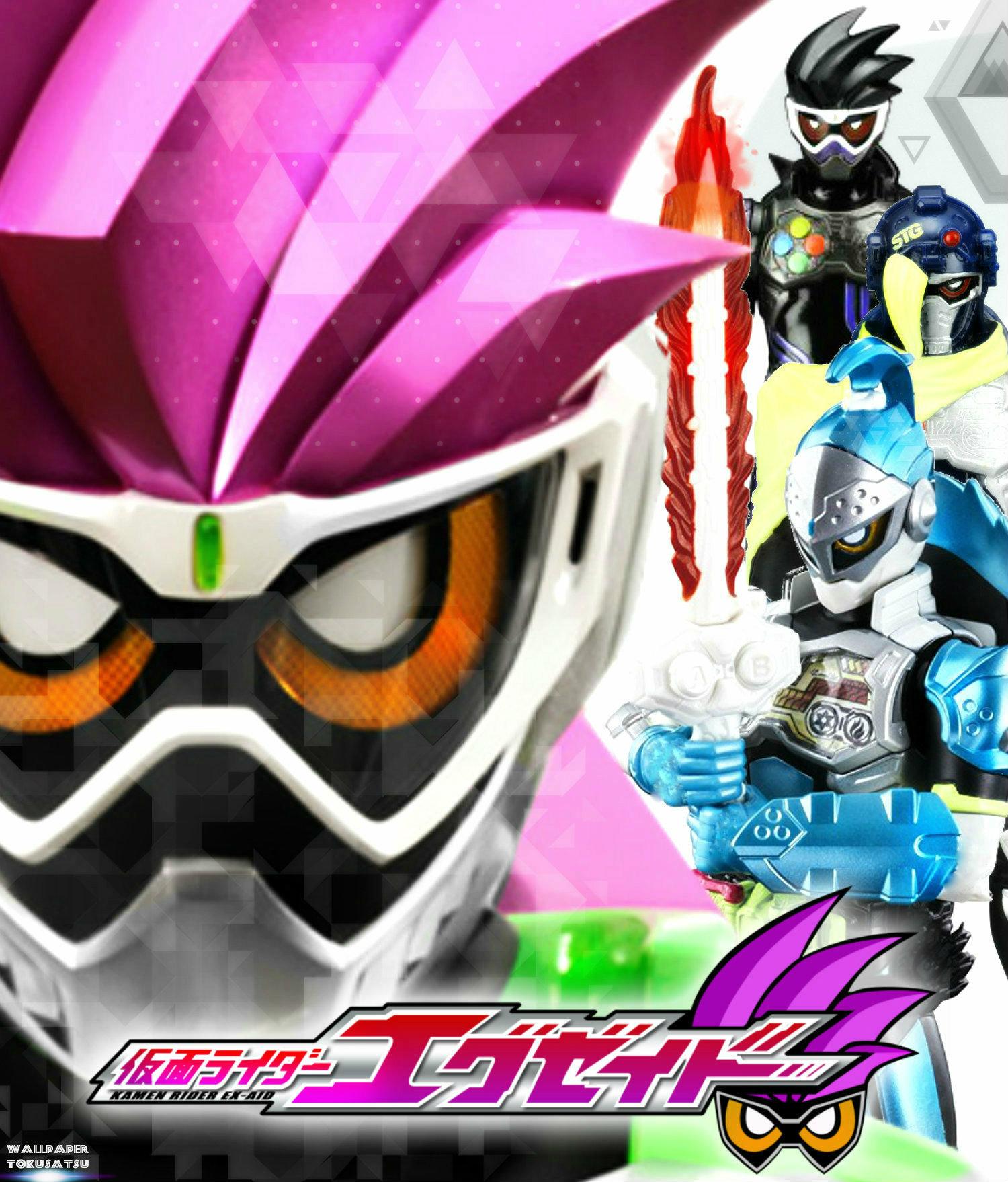 [SPECIAL] Kamen Rider Ex-Aid (2016) Virtual Operations