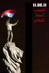 Mubarak 'set to step down by tachfeen
