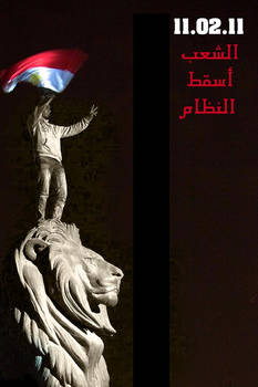 Mubarak 'set to step down