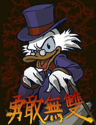 Enter the Scrooge