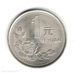 1 yi yuan1992 - China