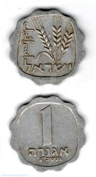 1 agor - Israel