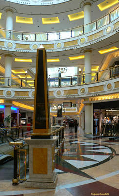 The Euroma Shopping Center in Rome