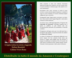 Appia Antica 05
