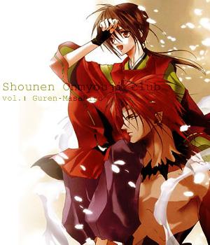 Shounen Onmyouji ID1 by shounen-onmyouji