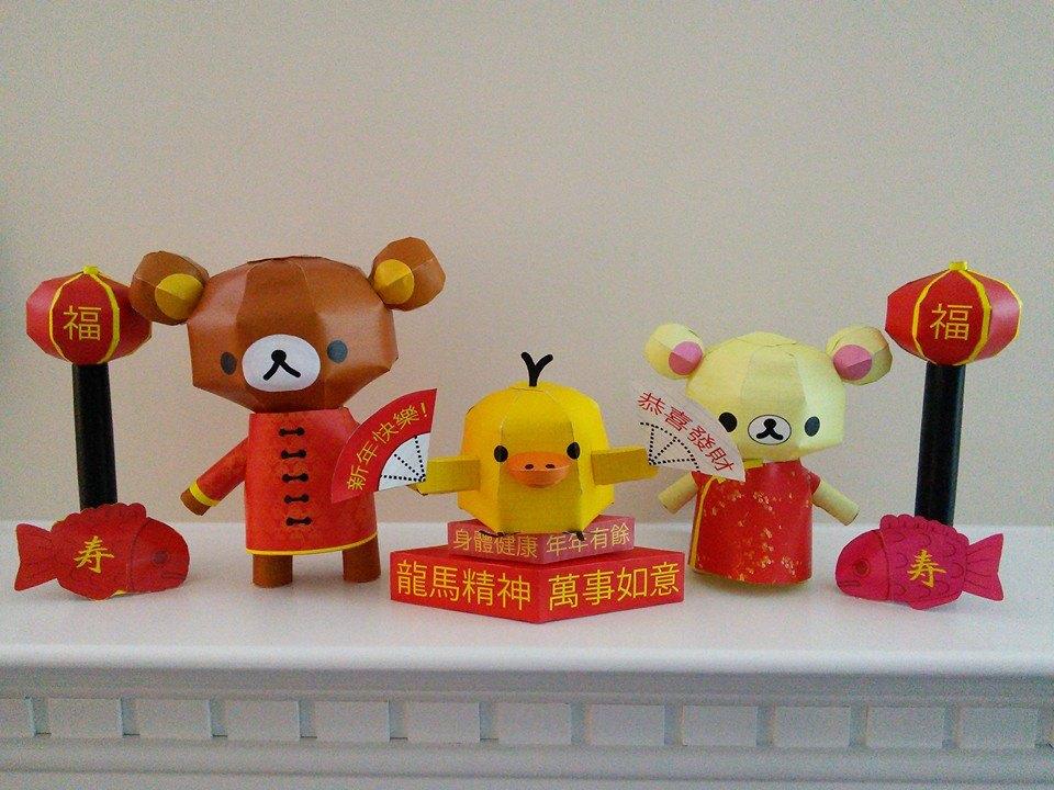 Rilakkuma Chinese New Year Papercraft by djl91 on DeviantArt