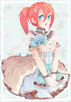 :c: Kaijin by minnoux