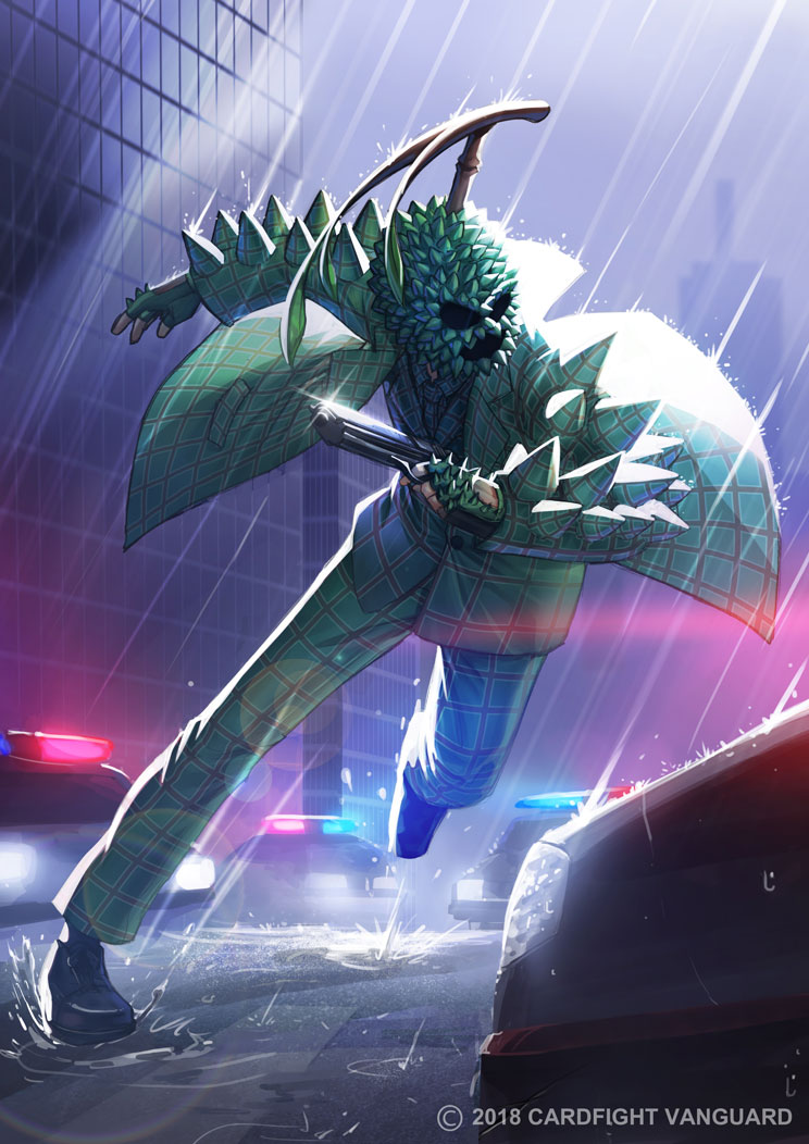 Vanguard: The Mask Singers Durian by rusharil