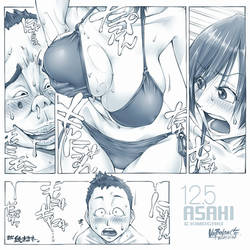 ASAHI and KIMOGAKI /12-5 by UnBaLanCE-Pic