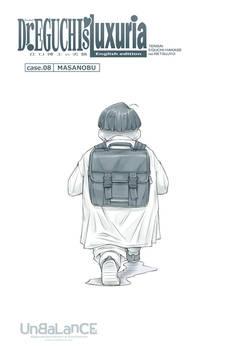 Dr.EGUCHI's LUXURIA case.08