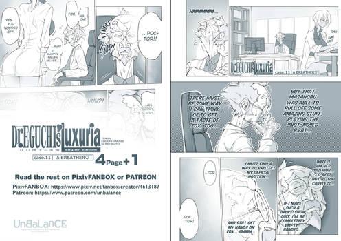 Dr.EGUCHI's LUXURIA case.11