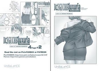 Dr.EGUCHI's LUXURIA case.12