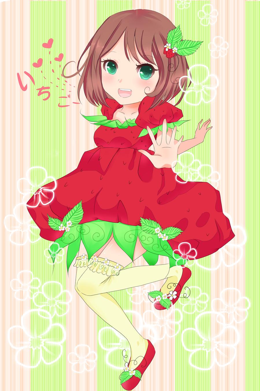 Sweet Strawberry by xXxKatrina