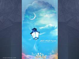 Ramadan Mubark by mo7sen