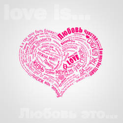 Love Words by AlveR-spb