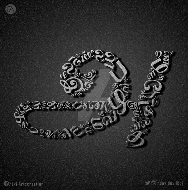 tamil language by evilboydavid on DeviantArt
