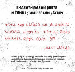 Tamil quote in Tamili script