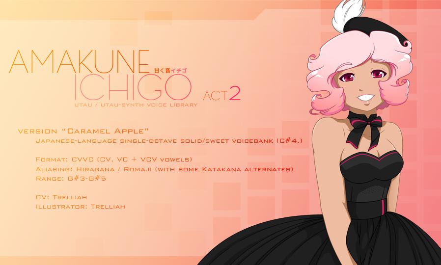 Amakune Ichigo ACT2 [caramel apple] RELEASE