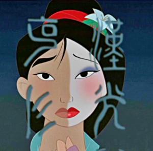 WDisneyRP--Mulan's Profile Picture
