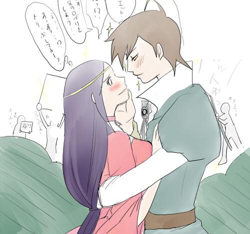 Nejihina- Nejio and Hinaette by HitoriLoveNejiHina