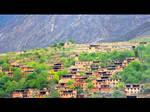 A small village