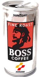 Big Boss Fine Roast Coffee by trentkojiras