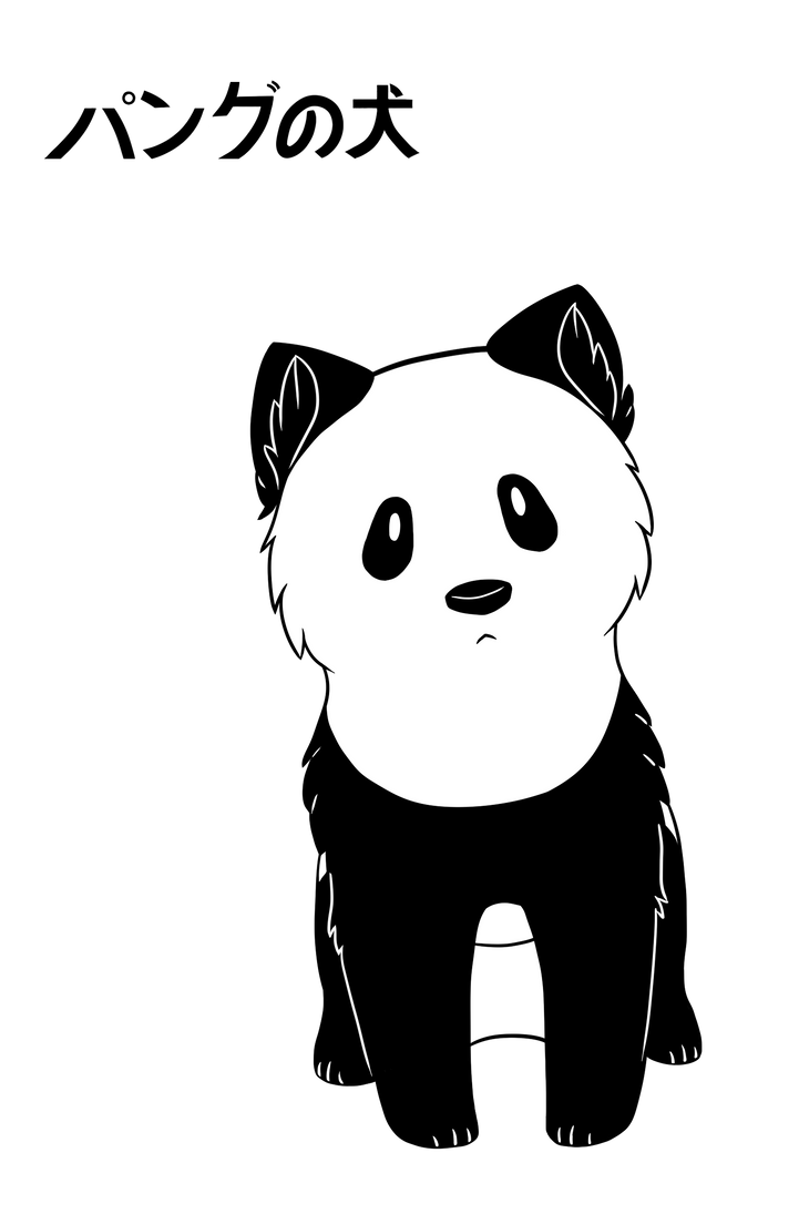 Panda Dog by Lerumei