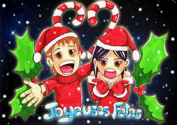 Merry Christmas and Happy new year !!! by Djleemon