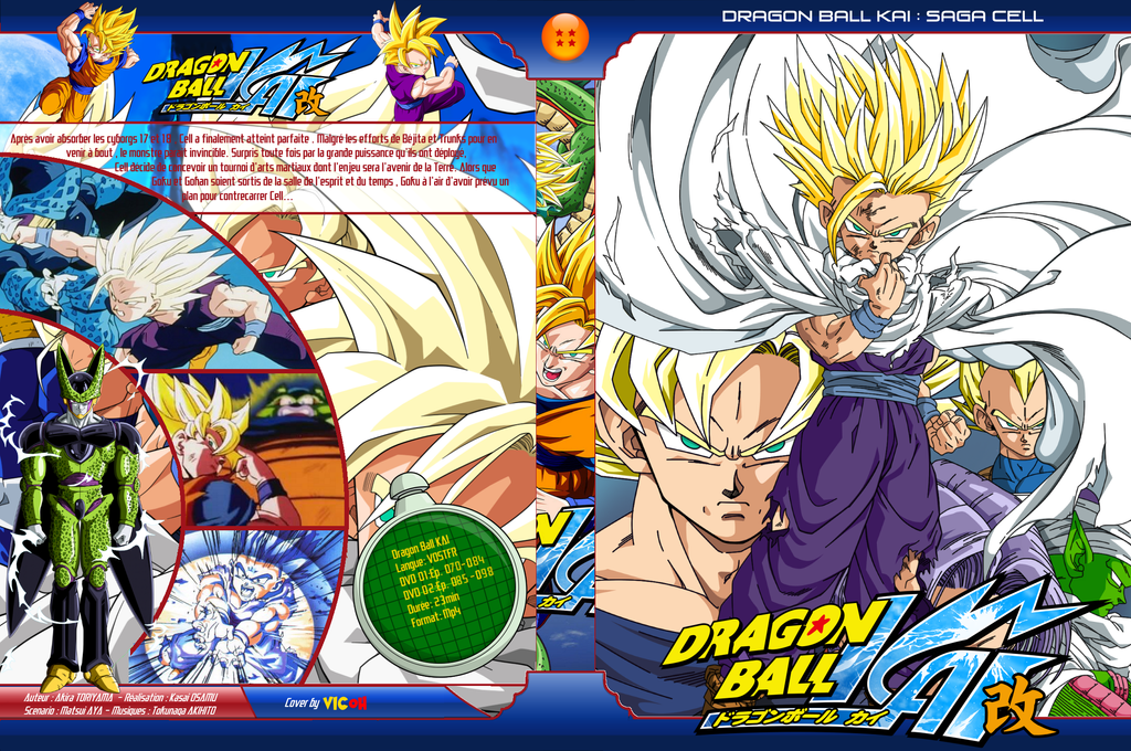 Get Dragon Ball Z Showtime  Wallpapers