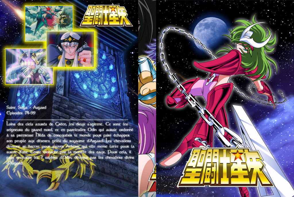 Saint Seiya - NEW COLLECTION - DVD 04 by VicoH57 on DeviantArt