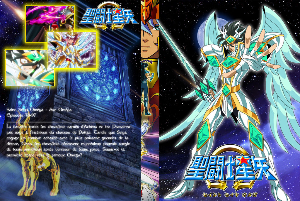 Saint Seiya - NEW COLLECTION - DVD 10 by VicoH57 on DeviantArt