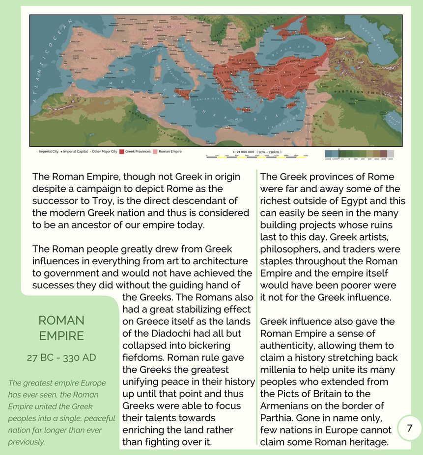a brief history of the roman empire The roman empire was one of the largest in history, with contiguous territories throughout europe, north africa, and the middle east the latin phrase imperium sine fine (empire without end [40] [n 8] ) expressed the ideology that neither time nor space limited the empire.