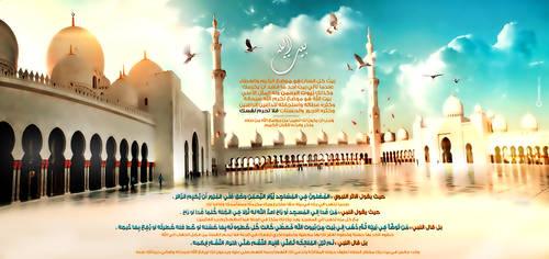 Allah mosque by MemoCreativeVie