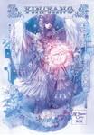 YIN YANG 1 by HiroUsuda